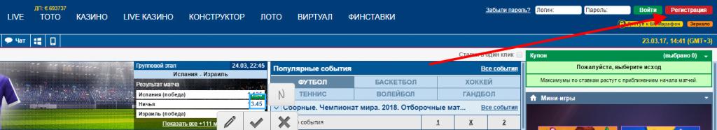 Бк марафон ру