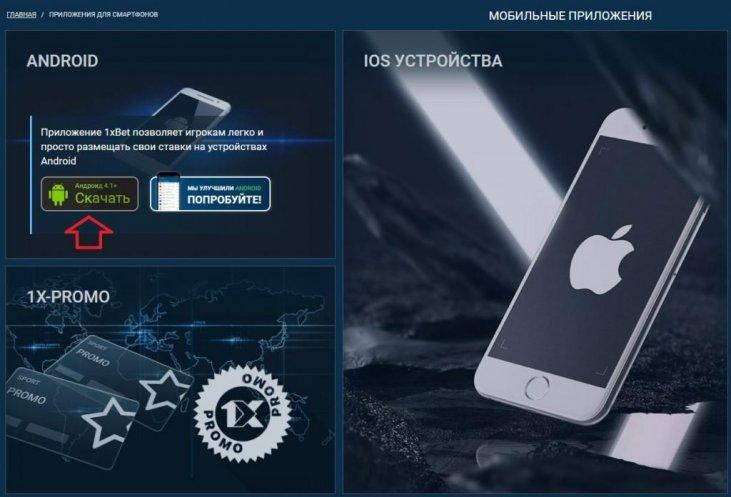 Скачать на телефон приложения джава проект квартиры 3d скачать программу бесплатно