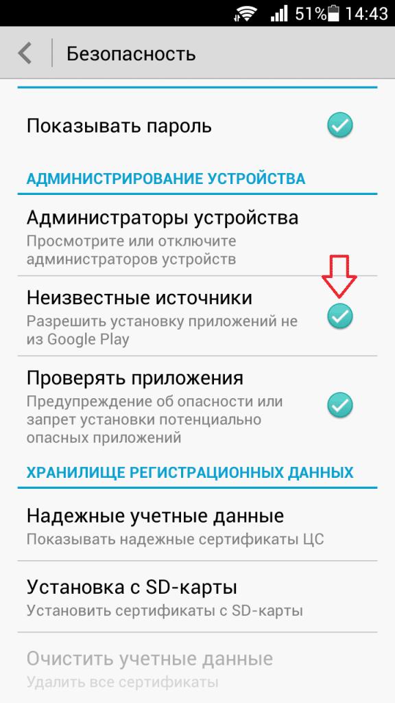 1 х бет скачать приложение