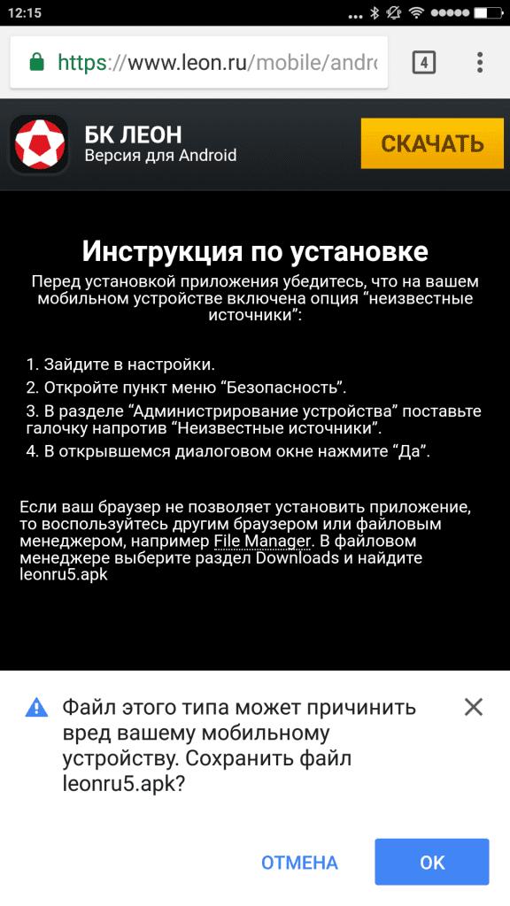 Биатлон Спринт (мужчины) Прогноз и ставки Ольги Зайцевой