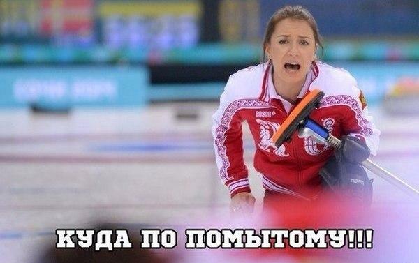 Российские керлингисты уверенно проходят сквозь соперников на Олимпиаде