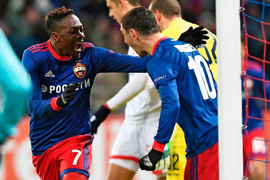 Московский ЦСКА пробился в 1/8 финала Лиги Европы