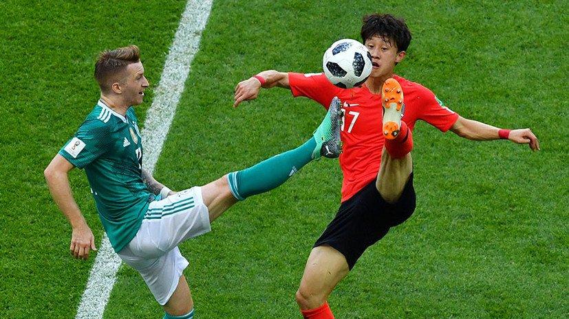 Шок для аналитиков: Германия впервые в истории не смогла выйти из группы на чемпионате мира