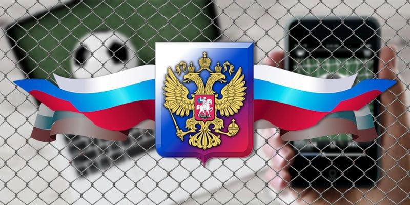 Россия правительство запрет букмекер
