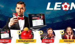 Мультивыгода с «Леон»: 3999 р за регистрацию, 10 000 р за игру