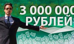 Стань миллионером: акция «Лиги Ставок» для клубных гостей