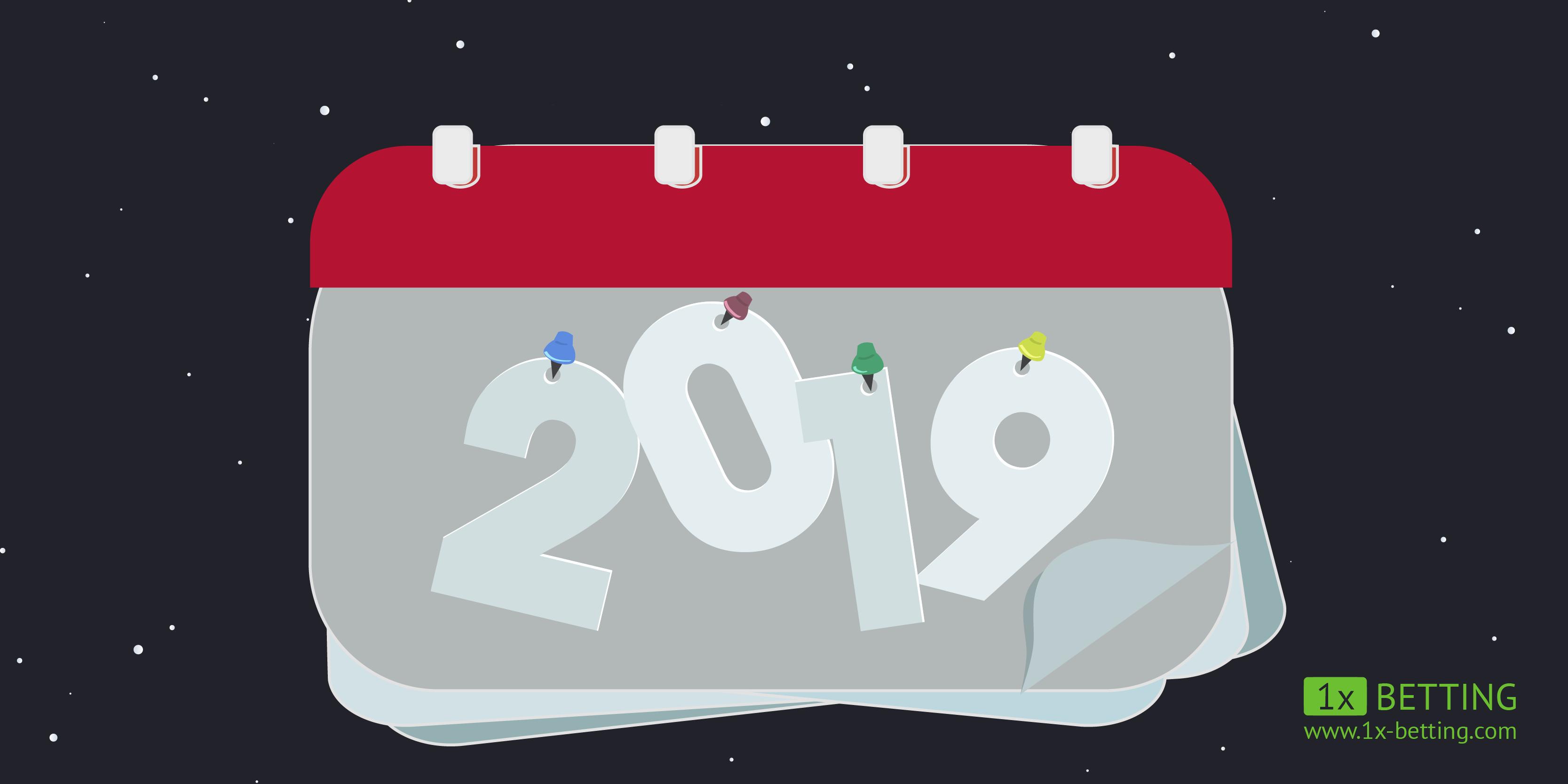 леон акция календарь