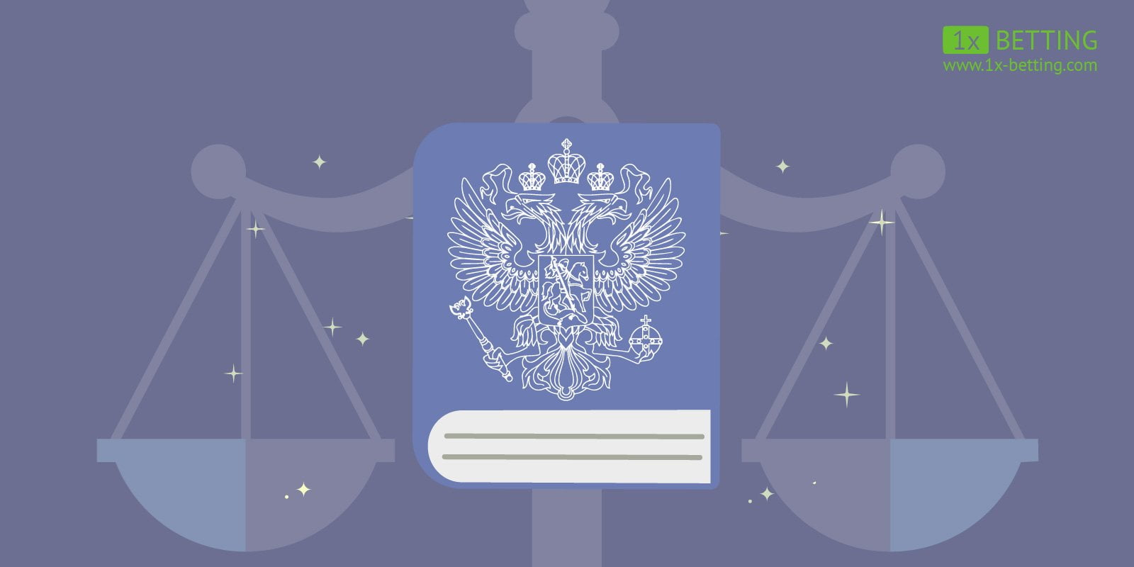 суд закон букмекер выигрыш