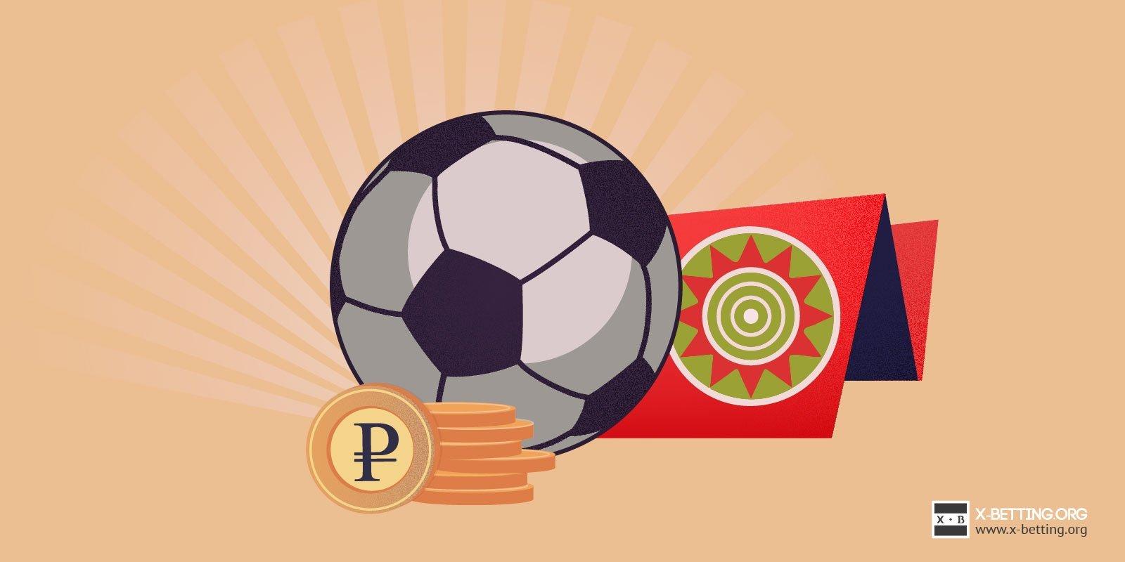 россия премьер-лига деньги матч