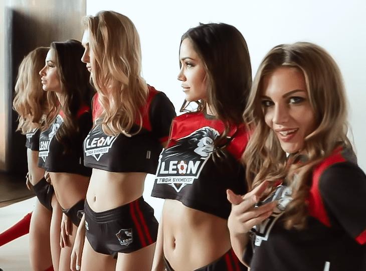 Leon Girls