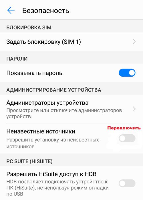 обзор 1хставка на андроид