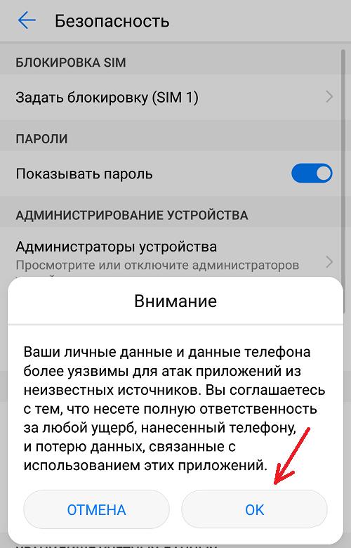 скачать бесплатно 1 х ставка на андроид